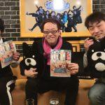 堀内賢雄と関智一が生放送でBL朗読会!?『声優と夜あそび』金曜#41