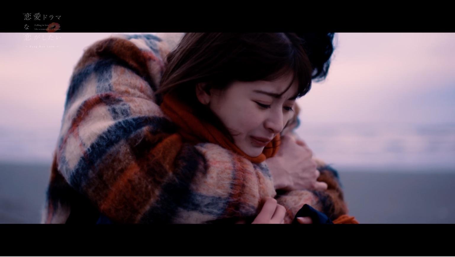 恋愛ドラマな恋がしたい~Ban Bang Love~