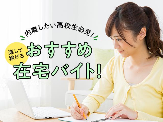 女 パソコン 作業