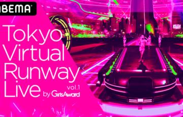 TokyoVirtualRunwayLive
