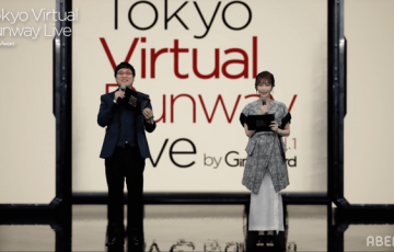 Tokyto Virtual Runway Live