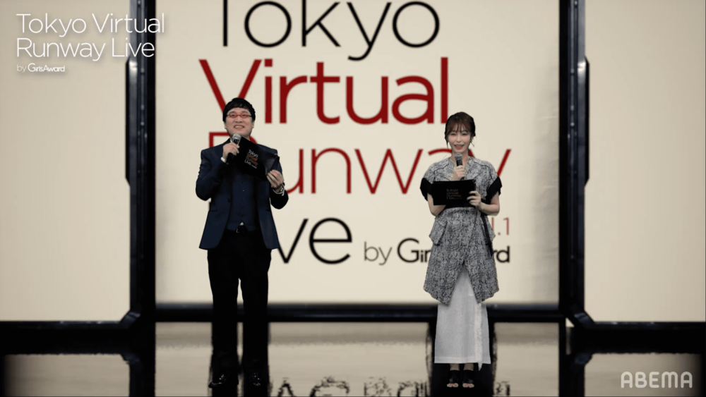 Tokyo Virtual Runway Live