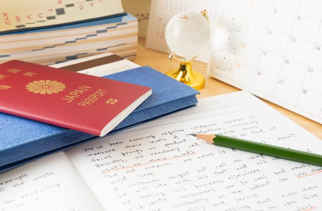 英語 教育 勉強